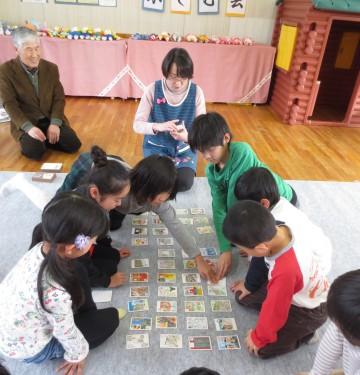 中津川市西児童館